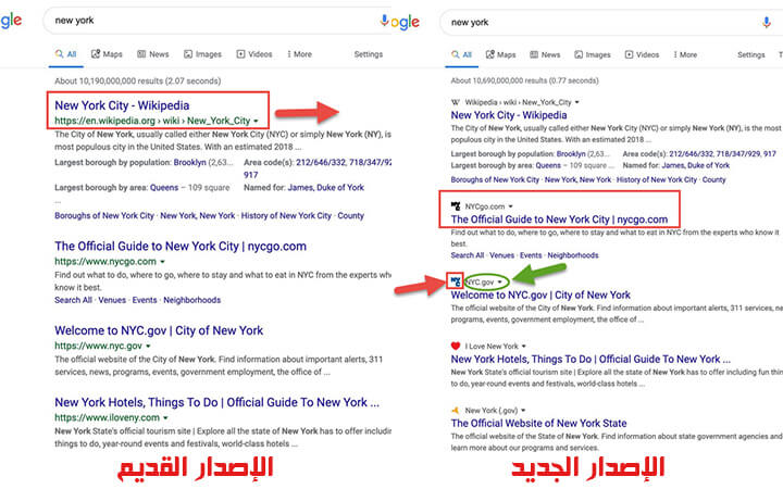 google-search-new-interface