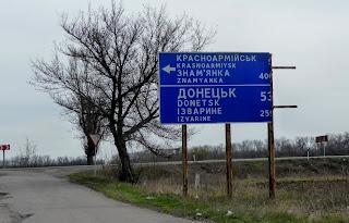 Автошлях М-04