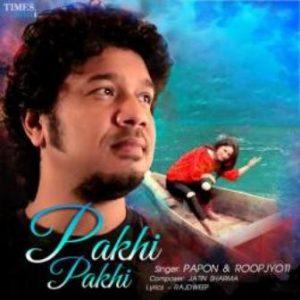 Pakhi Pakhi (2018)