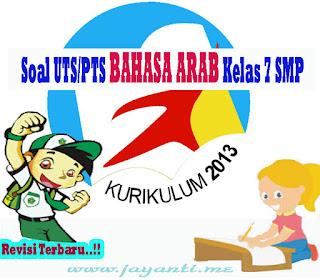 Download Soal UTS/PTS BAHASA ARAB Kelas 7 SMP Semester 2 ( Genap ) Revisi Terbaru