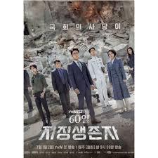 drama korea terbaik yang bisa ditonton di netlfix