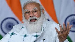 PM inaugurated 'Maitri Setu' between India & Bangladesh