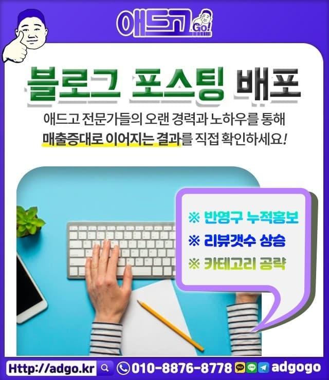 무릉동마케팅제휴