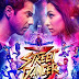Rent Street Dancer 3D (2020) Movie Online