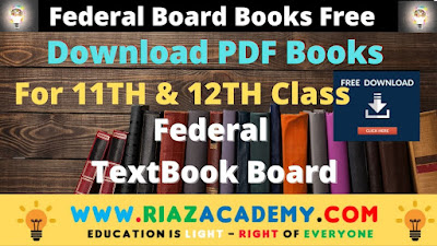 Federal Board books for 11th and 12th class PDF Download