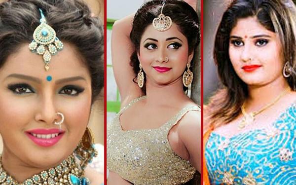 Bhojpuri Actress With Name