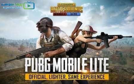 تحميل لعبة ببجي لايت Pubg Lite للكمبيوتر مجانا برابط مباشر