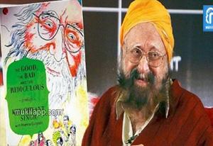 Khushwant Singh – Palsuvai Thoranam