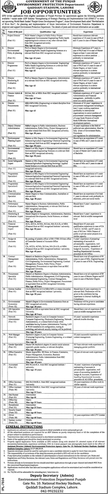 Jobs in Environment Protection Department Jobs 2019 August Lahore