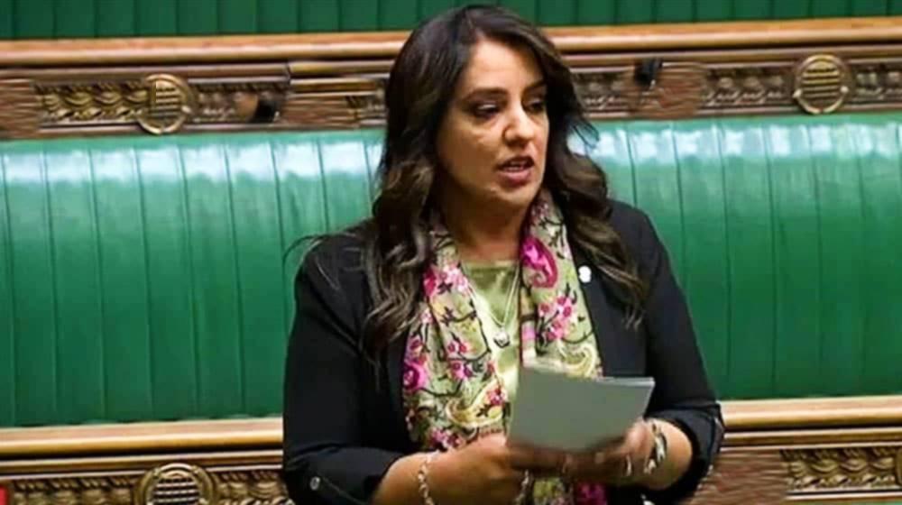MP Honors Prophet Muhammad PBUH With a Heartfelt Speech in UK's Parliament