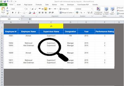 اكسل / مهارات البحث باستخدام الدلة SEARCH البحث فى اى عمود داخل الجدول بطريقة ديناميكية ومطاطية ISERROR-CONCATNATE