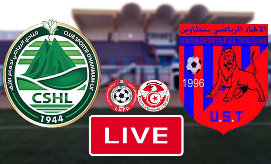 بث مباشر | مشاهدة مباراة إتحاد تطاوين و نادي حمام الانف في الدوري التونسي