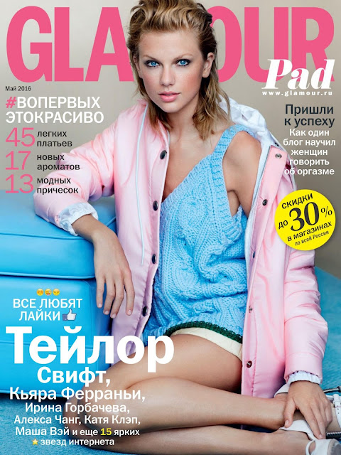 Singer-Songwriter @ Taylor Swift - Glamour Russia, May 2016