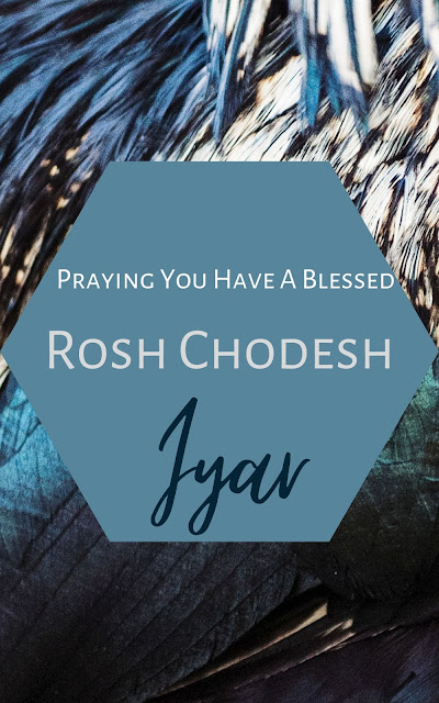 Happy Rosh Chodesh Iyar Greeting Card | 10 Free Pretty Cards | Happy New Month | Second Jewish Month