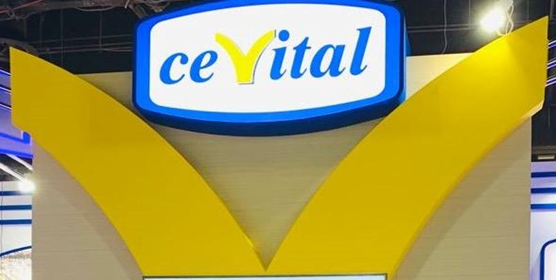 أسعار الزيت وسبب إرتفاعها+مجمع سيفيتال+ايليو+فلوريال+#الجزائر #سعر_الزيت #سيفيتال #أسباب+CEVITAL