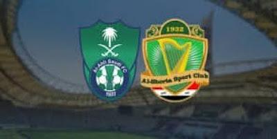 .@ مباراة الأهلي السعودي والشرطة مباشر 21-4-2021 والقنوات الناقلة ضمن دوري أبطال آسيا