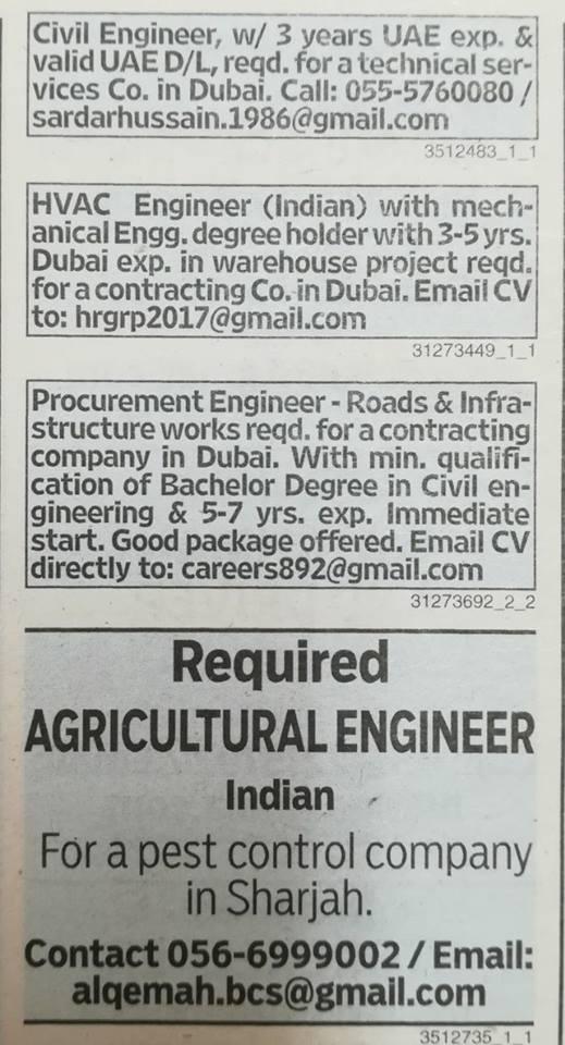 gulf news jobs today part 1