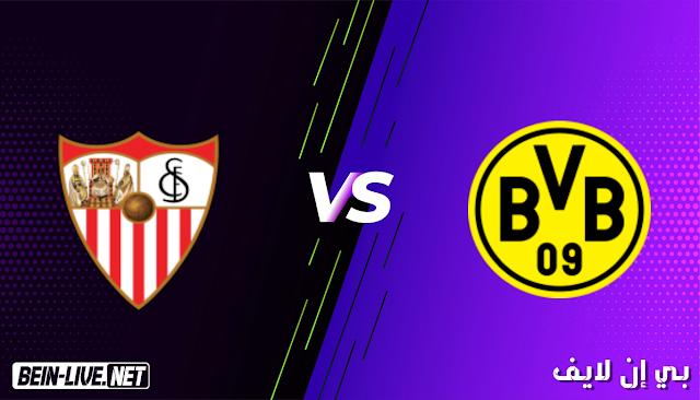 مشاهدة مباراة بروسيا دورتموند وأشبيلية بث مباشر اليوم بتاريخ 09-03-2021 في دوري ابطال اوروبا