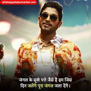Desi Attitude Shayari image for whatsapp
