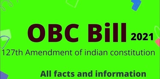 What is OBC Bill 2021 | OBC Reservation Amendment Bill Passed | 127th Constitutional Amendment Bill, Loksbha, Details, Benefits, Side Effects, List, Status