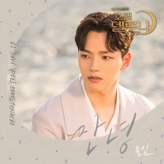 Download [Single] Paul Kim - Hotel Del Luna OST Part.10 Mp3 full zip rar 320kbps m4a album