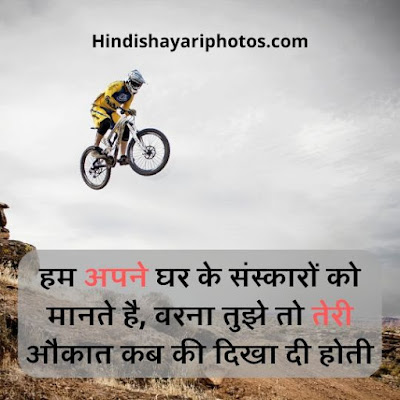 girlish shayari