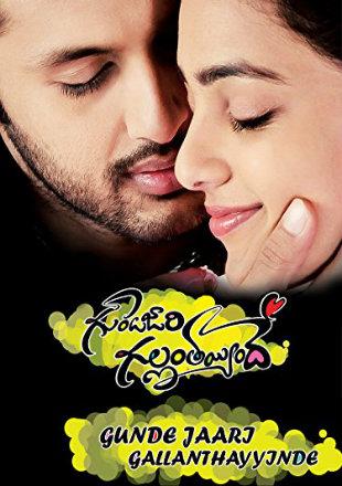 Gunde Jaari Gallanthayyinde 2013 Hindi Download BRRip 720p Dual Audio