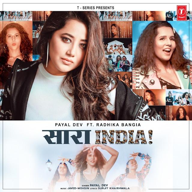 सारा इंडिया | Saara India Hindi Lyrics – Payal Dev/Radhika Bangia