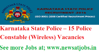 Karnataka-State-Police-jobs