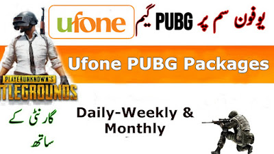 Ufone PUBG Internet Packages Daily Weekly and Monthly