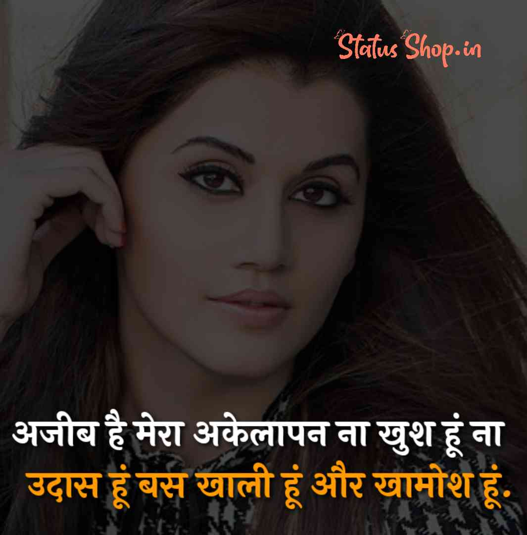 hindi shayari of life