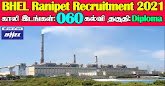 BHEL Ranipet Recruitment 2021 60 Apprentice Posts