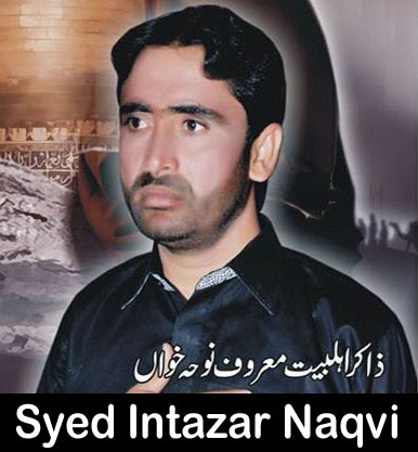 Syed Intazar Naqvi (Layyah) Nohay 2017