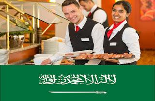 وظائف شاغرة في السعودية بتاريخ اليوم :وظائف سياحة و فندقة , شركة الخبر