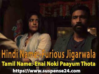 Furious Jigarwala (2020) south Hindi Dubbed Full Movie Available On YouTube | Enai Noki Paayum Thota