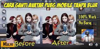 Cara Ganti Foto Profil / Avatar PUBG Mobile Tanpa Blur