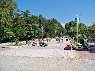 Εκδρομή στην Βουλγαρία.