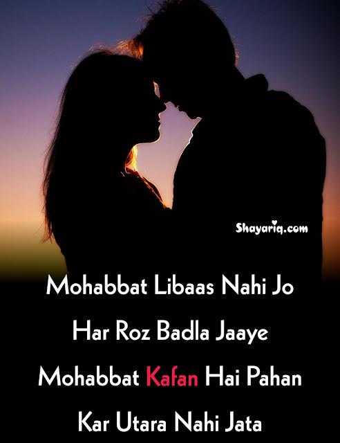 Shayari, love shayari, sad shayari