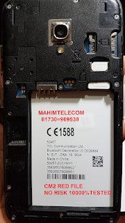 Alcatel 5045t firmware 100% tested without password