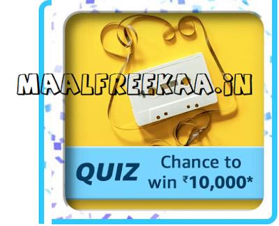 Amazon World Music Day Quiz Answer & Win