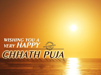 chhath puja mp3 songs