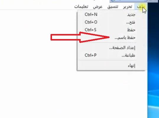 طريقة جعل اسمك وصورتك يظهران على usb فلاش