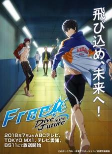 جميع حلقات انمي Free!: Dive to the Future مترجم عدة روابط