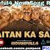 Housefull 4 Shaitan Ka Saala Song Review | Housefull 4 | Akshay Kumar