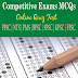 General Knowledge MCQs Quiz Questions With Answers For Test