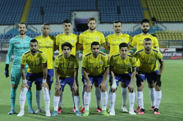 ismaily-vs-entag