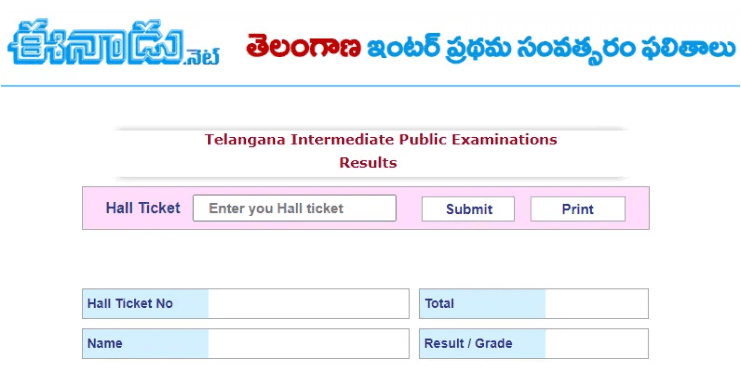 TS Inter 2nd year Results 2021 Release Date