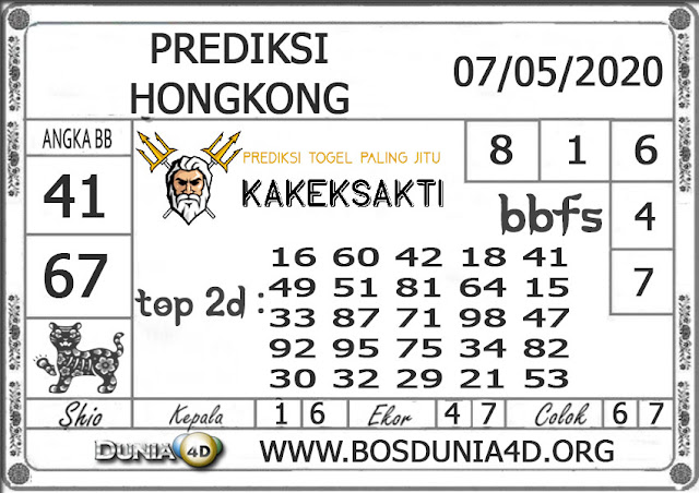 Prediksi Togel HONGKONG DUNIA4D 07 MEI 2020