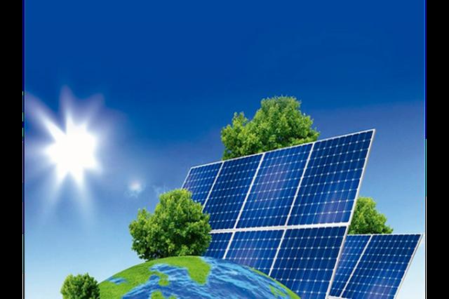 NEGÓCIO DE ENERGIA SOLAR – Vantagens e Desvantagens