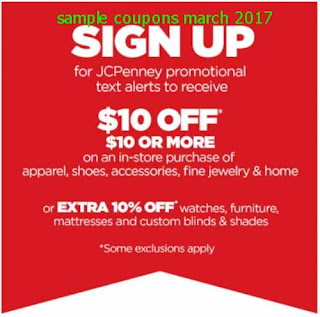 JCPenney coupons march 2017